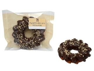 Seven-Eleven巧克力紧缩甜甜圈