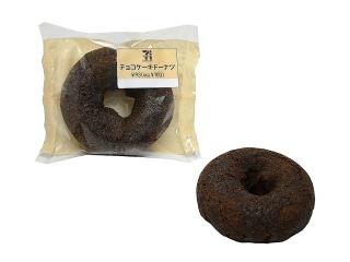 七十一巧克力蛋糕甜甜圈
