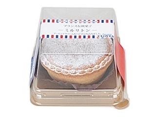 サークルKサンクス「大きなカスタードケーキ」ほか:新発売のコンビニスイーツ