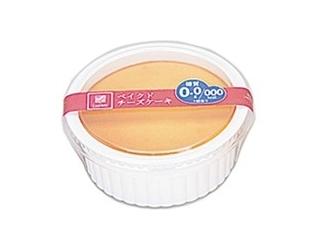 ローソン「焼きチーズもち食感ロール チーズクリーム」ほか:新発売のコンビニスイーツ