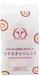 新発売のコンビニスイーツ:ローソン「桃ソルベとレアチーズ」ほか
