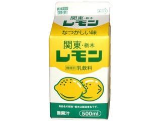栃木乳業 関東・栃木レモン パック500ml