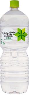 今週から買える健康系ドリンクのまとめ:5月24日(水)