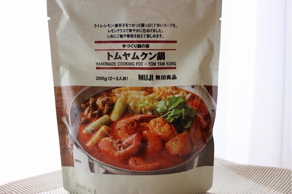 最近買った物無印良品 鍋つかみ良いワー pic.twitter.com/E3hYl4Jgvb