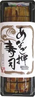 今週の新商品:明星「銀座 朧月監修 濃厚魚介豚骨ラーメン 大盛」ほか