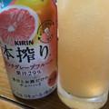 果汁29パーセント!