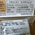 マクロビオティック二品目(*^^*)