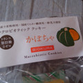 南京パウダーが独特な味わい。