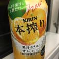 たっぷり果汁とお酒だけ(^ ^)