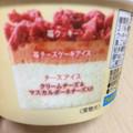 イチゴ部分は超濃味!🍓