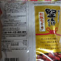 噛む程にビーフの旨味(´∀`,,人)♥*.