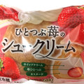 苺の存在感が際立つ一品(^ ^)