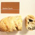 贅沢なパン