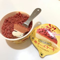 苺の日にいい思い出来た〜(*´˘`*)♡