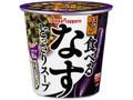 ポッカサッポロ 素材屋すうぷ 食べるなすどっさりスープ カップ13.1g