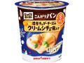 ポッカサッポロ じっくりコトコト こんがりパン 濃厚チェダーチーズのクリームシチュー風スープ