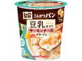 ポッカサッポロ じっくりコトコト こんがりパン 豆乳仕立てサーモンチーズポタージュ カップ24.7g