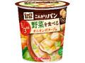 ポッカサッポロ じっくりコトコト こんがりパン 1/3日分の野菜を食べるオニオンポタージュ カップ30.2g
