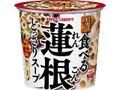 ポッカサッポロ 素材屋すうぷ 食べる蓮根どっさりスープ カップ15.2g
