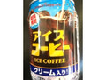 ポッカサッポロフード&ビバレッジ アイスコーヒー クリーム入り 250g