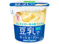 ソヤファーム 豆乳で作ったヨーグルト プレーン カップ110g