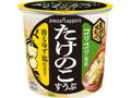 ポッカサッポロ 素材屋すうぷ たけのこスープ カップ11.6g