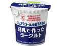 ソヤファーム 豆乳で作ったヨーグルト カップ110g