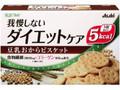 アサヒフード&ヘルスケア リセットボディ 豆乳おからビスケット 箱22g×4