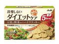アサヒフード&ヘルスケア リセットボディ 豆乳と野菜のハードクラッカー 箱22g×4