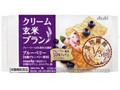 アサヒフード&ヘルスケア バランスアップ クリーム玄米ブラン ブルーベリー 袋2枚×2
