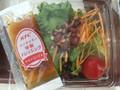 ケンタッキー 豆と雑穀入りグリーンサラダ チキンコンソメドレッシング