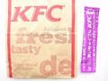 ケンタッキーフライドチキン デザートソース紫いもメープル 1包装