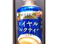 アサヒ飲料 フォション(FAUCHON) ロイヤルミルクティー 280ml