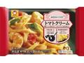 マルちゃん 本日のパスタ トマトクリームパスタ 袋102g