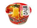マルちゃん 麺づくり 鶏ガラ醤油 カップ97g