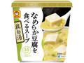 マルちゃん なめらか豆腐を食べるスープ 鶏白湯 カップ12.3g