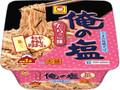 マルちゃん 俺の塩 たらこ味 大盛 からしマヨネーズ付 カップ158g
