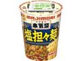 マルちゃん 本気盛 塩担々麺 カップ103g