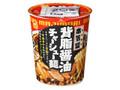 マルちゃん 本気盛 背脂醤油チャーシュー麺 カップ108g