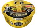 マルちゃん正麺 黒いごま辛担担麺 黒 カップ121g