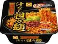 マルちゃん やみつき屋 汁なし担々麺 カップ144g