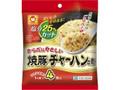 マルちゃん 塩分25%カット からだにやさしい焼豚チャーハンの素 袋7.3g×4