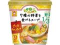 マルちゃん 7種の野菜を食べるスープ ピリ辛ちゃんぽん味 カップ24g
