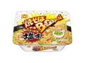 マルちゃん 焼そばバゴォーン 塩味 カップ107g