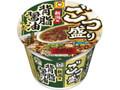 マルちゃん ごつ盛り 新潟風背脂醤油ラーメン カップ119g