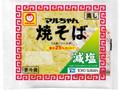 マルちゃん 焼そば 減塩 袋159g