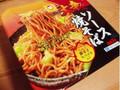 マルちゃん マルちゃん 大辛ソース焼そば 113g