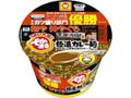 マルちゃん でかまる 極濃カレー麺 カップ135g