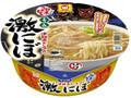 マルちゃん 日本うまいもん 青森津軽煮干しラーメン 激にぼ カップ110g