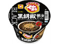 マルちゃん でかまる BLACK 黒胡椒醤油ラーメン カップ126g